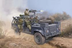 HobbyBoss Land Rover RSOV w/Grenade Launcher 1/35 82449