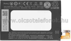 HTC Li-Ion 2300 mAh BN07100