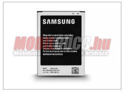 Samsung Li-Ion 1900 mAh B500BK