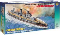 Zvezda Sevastopol 1/350 9040