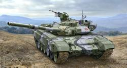 Revell T-90A 1/72 3301
