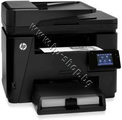 HP LaserJet Pro 200 M225dw (CF485A)
