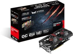 ASUS Radeon R9 285 STRIX DirectCU II 2GB GDDR5 256bit PCIe (STRIX-R9285-DC2OC-2GD5)