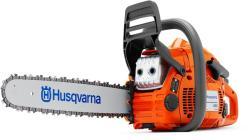 Husqvarna 450 II (967187835)