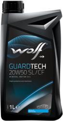 Wolf Guardtech SL/CF 20W50 1L