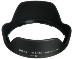 Nikon HB-N105