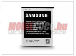 Samsung Li-ion 2000 mAh EB-L1H9KLU
