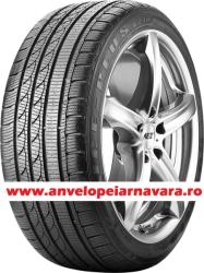 Rotalla S210 215/55 R16 93H Автомобилни гуми