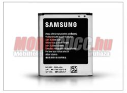 Samsung Li-Ion 2000 mAh B210BC