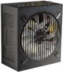 Antec EDGE 650W (0-761345-05065-4)