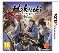Rising Star Games Hakuoki Memories of the Shinsengumi (3DS)
