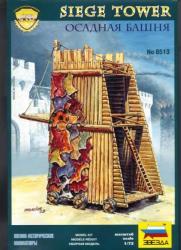Zvezda Siege Tower 1/72 8513