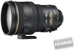 Nikon AF-S 200mm f/2G IF-ED VR II (JAA340DA)