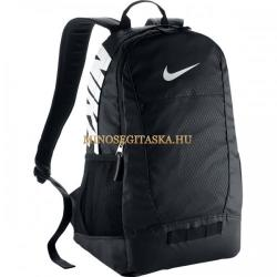 Nike Team Training Medium (BA4893)