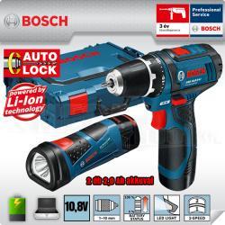 Bosch 0615990FZ9