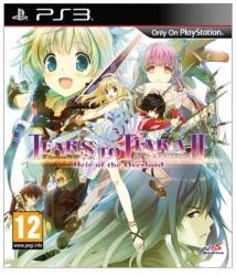 Atlus Tears to Tiara II Heir of the Overlord (PS3)