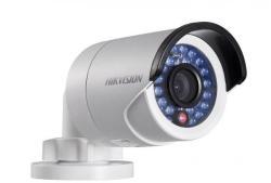 Hikvision DS-2CE16C2T-IR