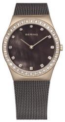 Bering Classic 12426