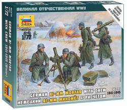 Zvezda German 80mm Mortar w/Crew 1/72 6209