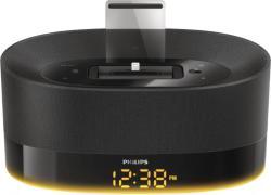 Philips DS1600
