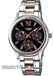 Casio LTP-2085RG