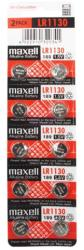 Maxell LR-1130 (10)