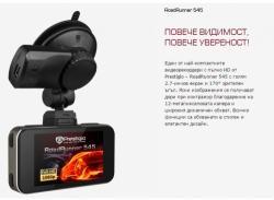 Prestigio RoadRunner 545 PCDVRR545