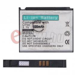 Utángyártott Samsung LI-ION 500 mAh AB553443