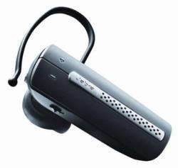 Jabra BT530 headset vásárlás a41d1d2d2f