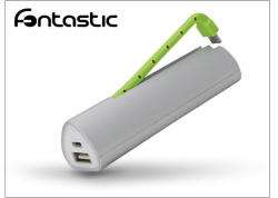 Fontastic Power Bank 2200mAh BS-39
