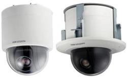 Hikvision DS-2AE5164-A3