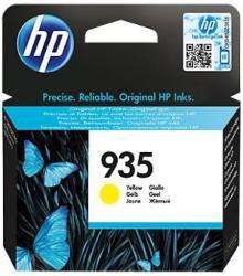 HP C2P22AE