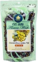 Golden Sail Zöld Tea Oszmantusz 100g