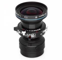 Rodenstock HR Digaron-W in Copal Focus 1: 4/40mm (121-0040-100-075)