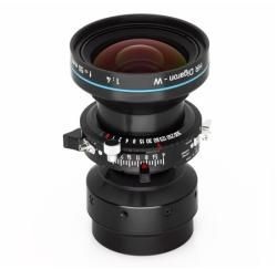 Rodenstock HR Digaron-W in Copal Shutter 1: 4/50mm (121-0050-100-000)