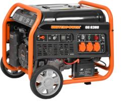 United Power GG 6380