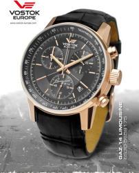 Vostok-Europe 6S30-5659175