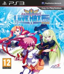 NIS America Arcana Heart 3 LOVE MAX!!!!! (PS3)