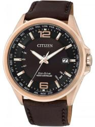 Citizen CB0017