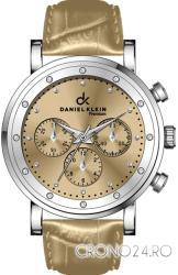 Daniel Klein DK10485