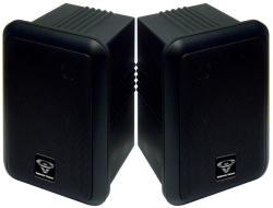 Cerwin-Vega SDS-525