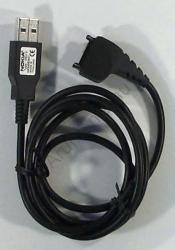Nokia DKU-2
