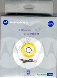 Motorola PCC8070