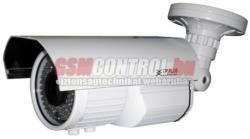 CP PLUS CP-QAC-TC90VBL6