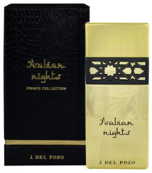 Jesus Del Pozo Arabian Nights Private Collection for Her EDP 100ml