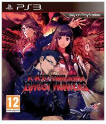NIS Europe Tokyo Twilight Ghost Hunters (PS3)