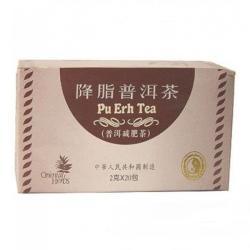 Dr. Chen Pu Erh Tea 20 Filter
