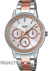 Casio LTP-2087RG