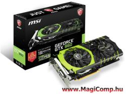 MSI GeForce GTX 960 2GB GDDR5 128bit PCIe (GTX 960 GAMING 100ME)