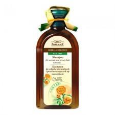 Green Pharmacy Sampon normál és zsíros hajra körömvirág kivonattal 200ml